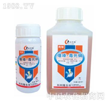 科利隆-欢诺-噻嗪毒死
