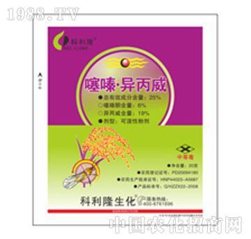 科利隆-噻嗪异丙威