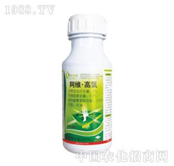 科利隆-阿维高氯
