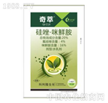 科利隆-奇萃-硅唑咪鲜胺(袋)