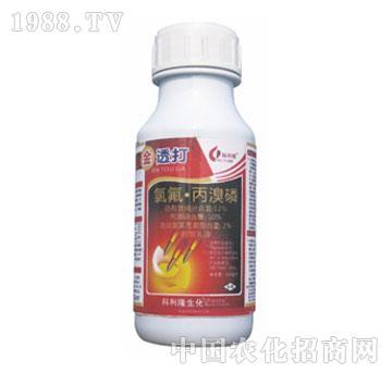 科利隆-金透打-氯氟丙溴磷