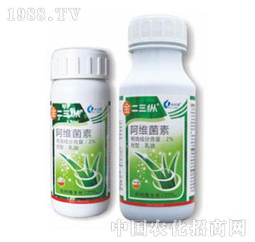 科利隆-金二三纵-阿维菌素
