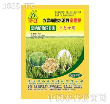 福山-小麦专用肥富硒肥