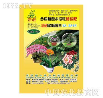 福山-苗木、花卉专用硒钛肥