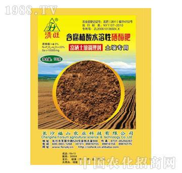 福山-富硒土壤调理剂