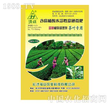 福山-茶叶专用硒钛肥
