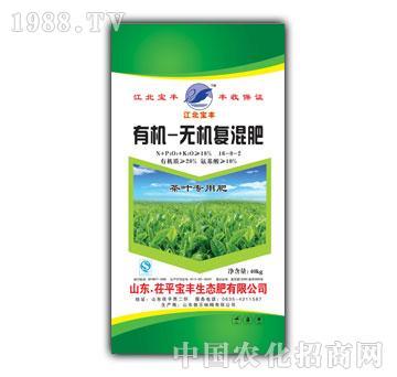 宝丰-有机-无机复混肥(茶叶专用肥)