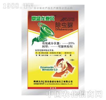 鼎盛-鼎盛龙卷风(25%除虫脲可湿性粉剂)