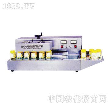 辉驰-ei-160型全自动电磁感应铝箔封口机