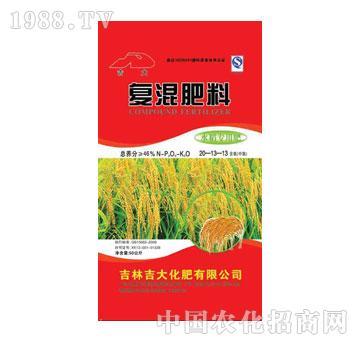 吉大-水稻专用肥46(20-13-13)