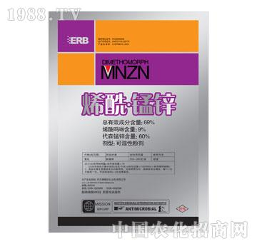 稀酰锰锌红杀菌剂