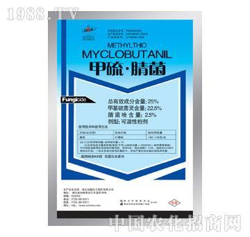 甲硫腈菌杀菌剂