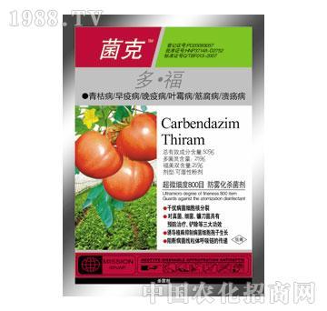 番茄专用菌克多福杀菌剂