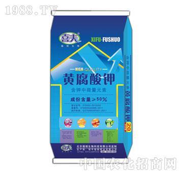 恒新-黄腐植酸钾