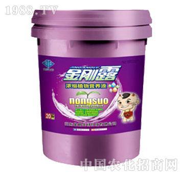 金刚-浓缩植物营养液20kg