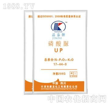 康龙-磷酸脲(UP)晶体