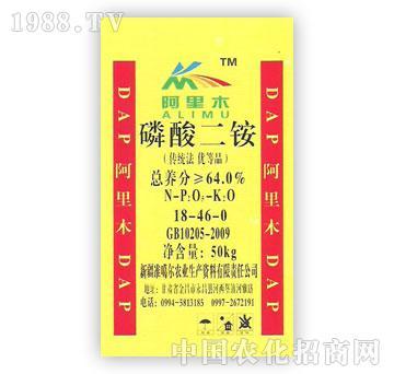 准噶尔-阿里木-磷酸二铵