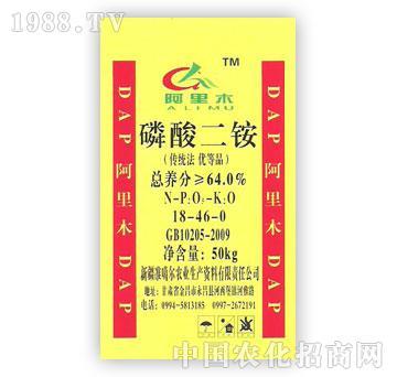 准噶尔-阿里木-64%磷酸二铵