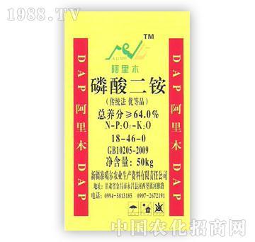 准噶尔-阿里木-磷酸二铵50kg