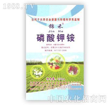 准噶尔-锦禾-磷酸钾铵