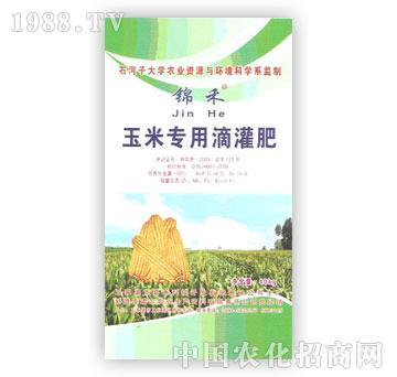 准噶尔-锦禾-玉米专用滴灌肥
