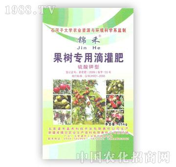 准噶尔-锦禾-果树专用滴灌肥