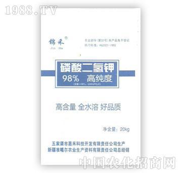 准噶尔-锦禾-98%磷酸二氢钾