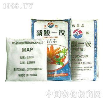 汉兴-磷酸一铵