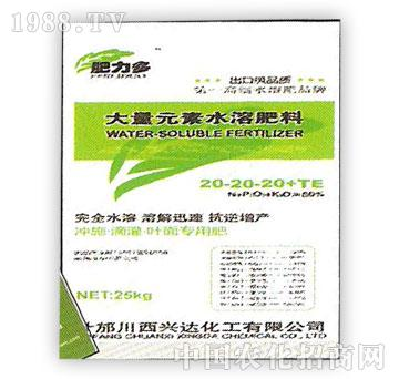 兴达-大量元素水溶肥料20-20-20