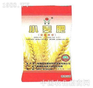 新欣-小麦肥