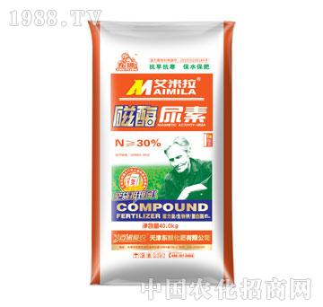 东狮-磁酶尿素(N≥30%)