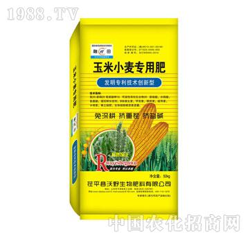 沃野-50kg融田玉米小麦专用肥