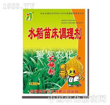 爱友-水稻苗床调理剂(