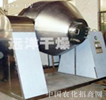 远洋-SZG-3000双锥回转真空干燥器