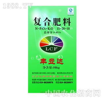辽宁-丰立达含氯复合肥