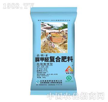盛高-脲甲醛复合肥料17-17-17