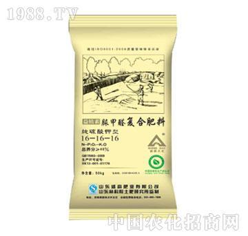 盛高-脲甲醛复合肥料16-16-16