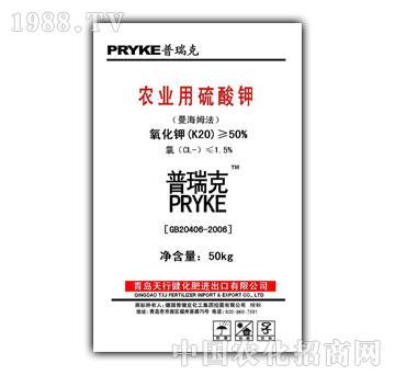 天行健-农用硫酸钾