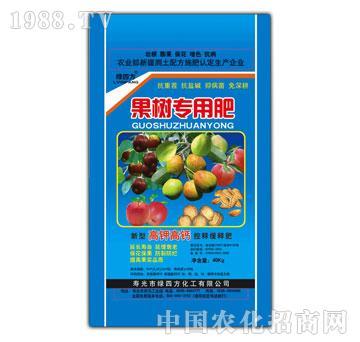 绿四方-果树专用肥