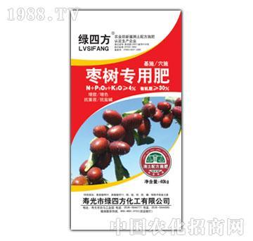 绿四方-枣树专用肥