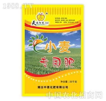 中惠-小麦专用肥