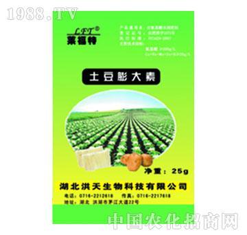 洪天-土豆膨大素