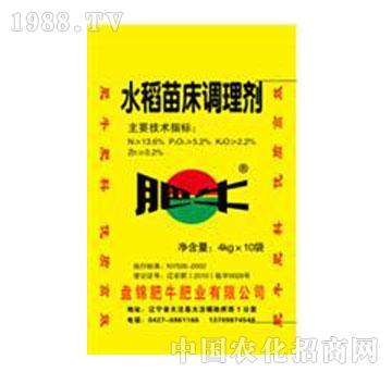 肥牛-水稻苗床调理剂