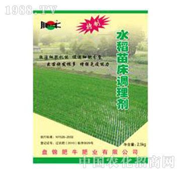 肥牛-水稻壮秧剂