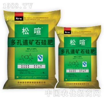 王朝-多孔道矿石硅肥