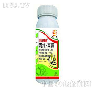 东合-科丰神油-阿维高氯