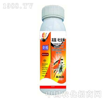 东合-刺棒-高氯吡虫啉