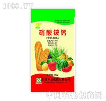 中农-硝酸铵钙