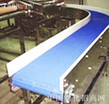 豪邦-塑料网带输送机