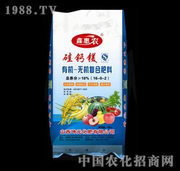 坤元-18%硅钙镁有机无机复合肥
